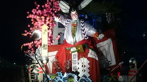 岩手町秋祭り2016