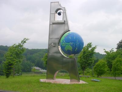 北緯40度公園