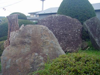 地蔵坂遺跡